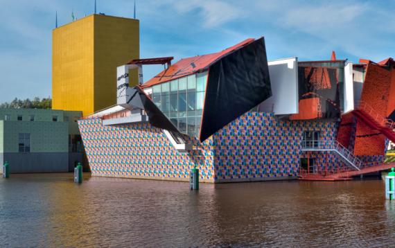 Groninger Museum| Zondag 31 maart